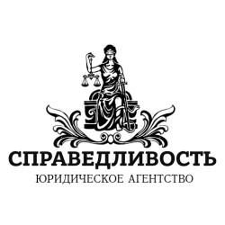 Логотип исправленный