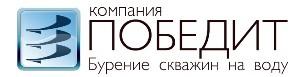 Копия ПОБЕДИТлоготип