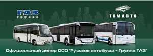 kopiya-2-kopiya-33x6