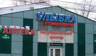 ulybka-fasad-zdaniya