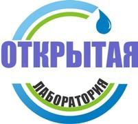ОТКРЫТАЯ ЛАБОРАТОРИЯ-2017-ЛОГОТИП-портал
