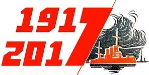 1917-2 - копия - копия