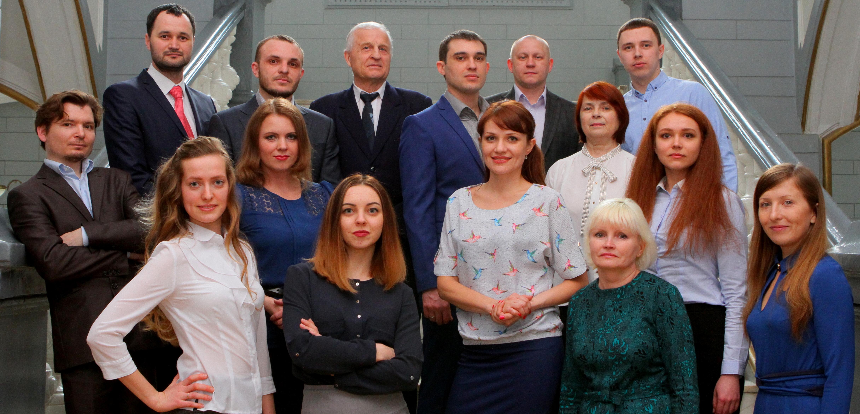 Копия коллектив РЦАКД-2017