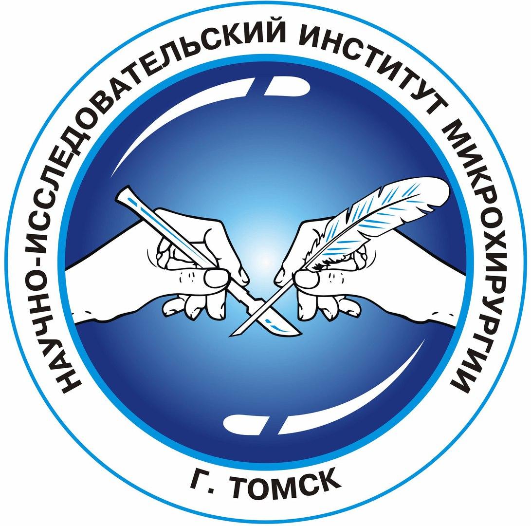 к контактам - лого