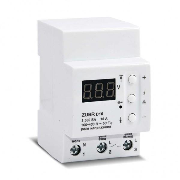 электрификация-1