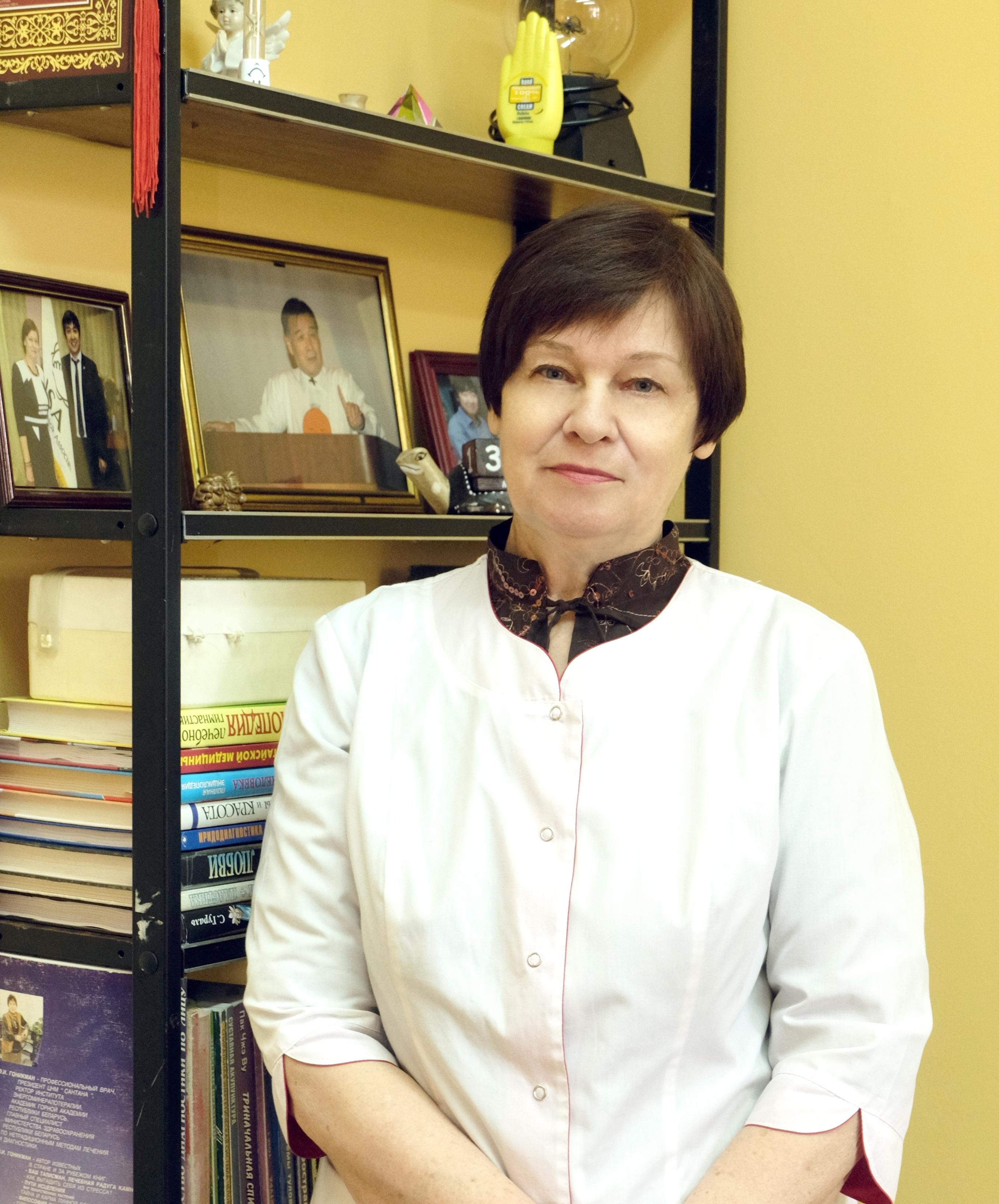 Г.П. Бутова-2018_портал