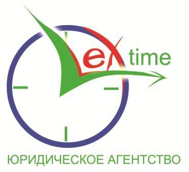 Логотип Лекстайм-2018