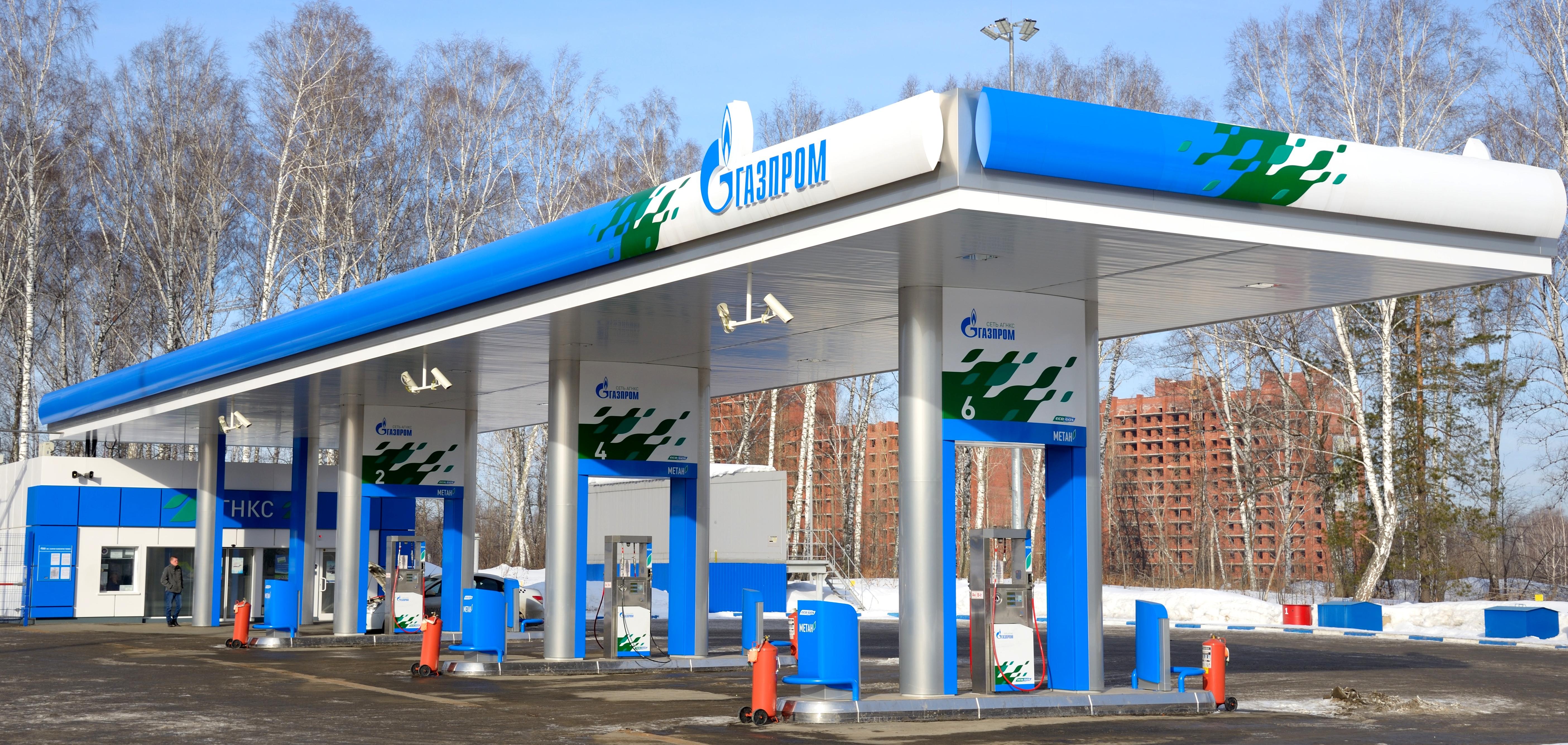 АГНКС-4, ООО Газпром газомоторное топливо