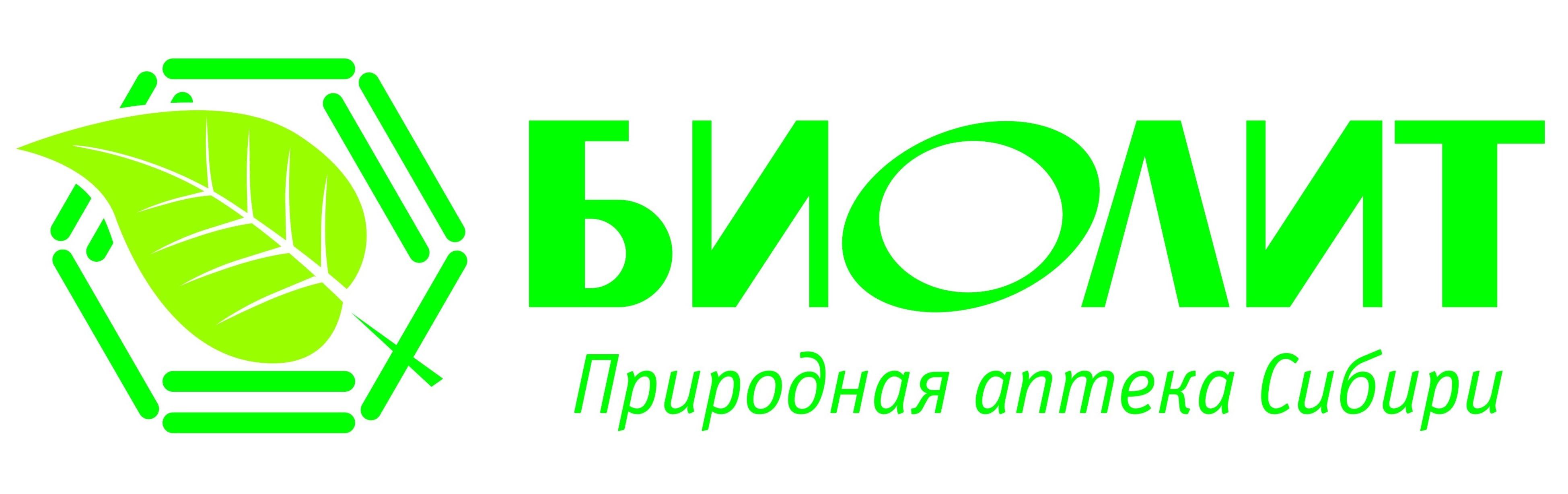 логотип-биолит