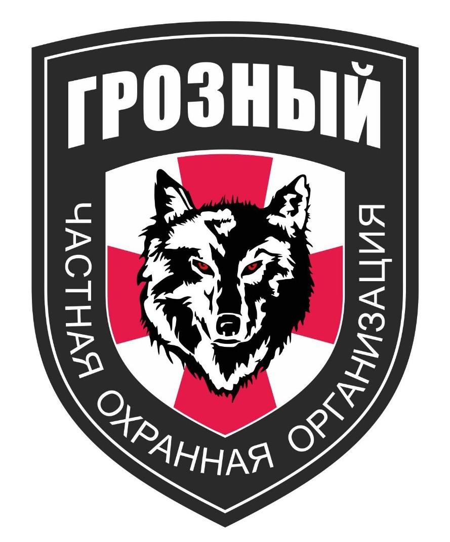 логотип грозный