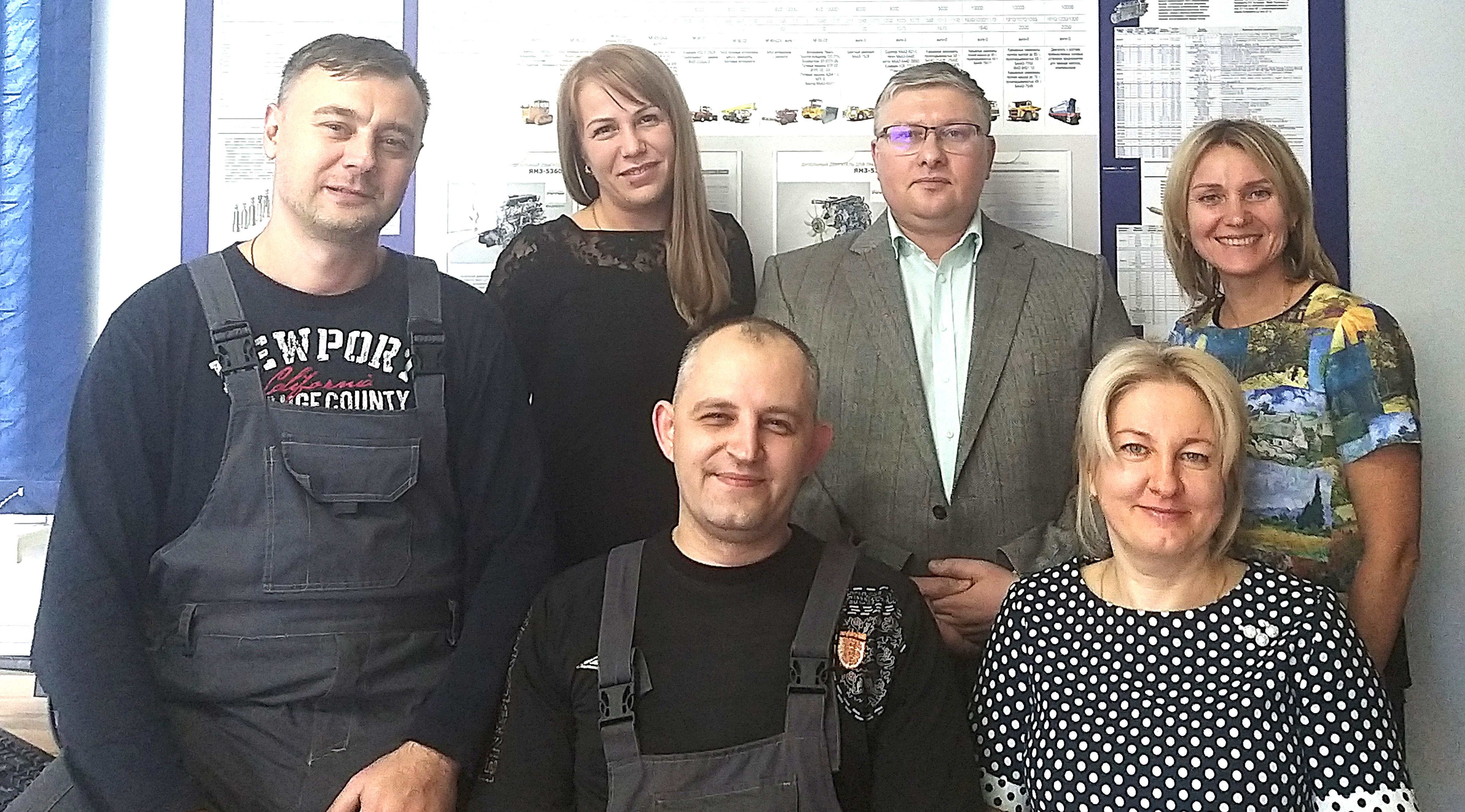 КОЛЛЕКТИВ ООО ДСТ-2019