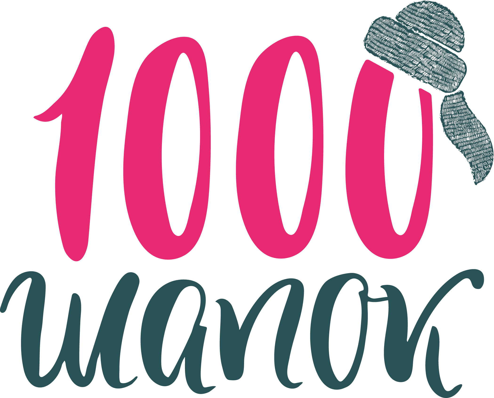 1000шапок_логотип
