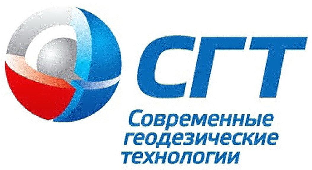 СГТ_логотип_ред