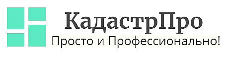 КадастрПро_лого - копия