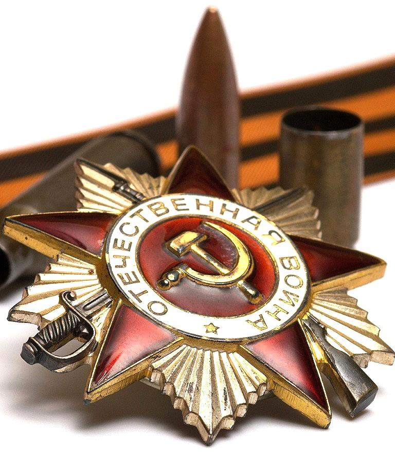 значок_орден отеч. войны