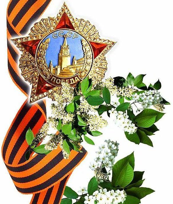 эмблемка_9мая_лесной профсоюз_2020_ред+сжат