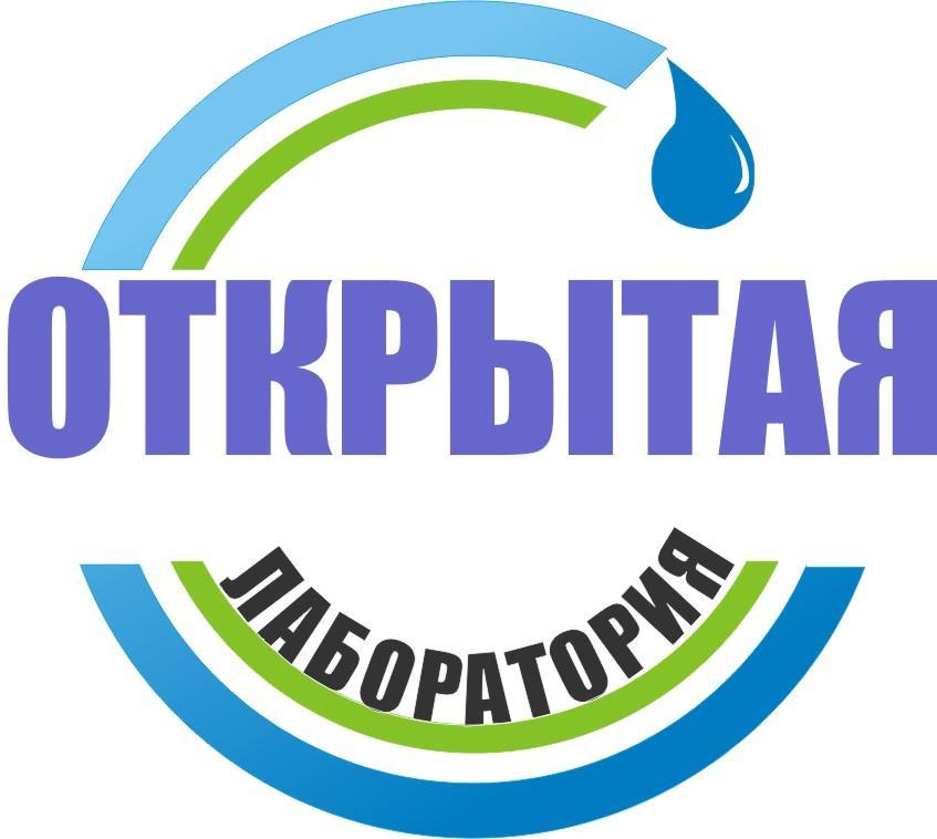 ОТКРЫТАЯ ЛАБОРАТОРИЯ_логотип-2019_РЕД+СЖАТ