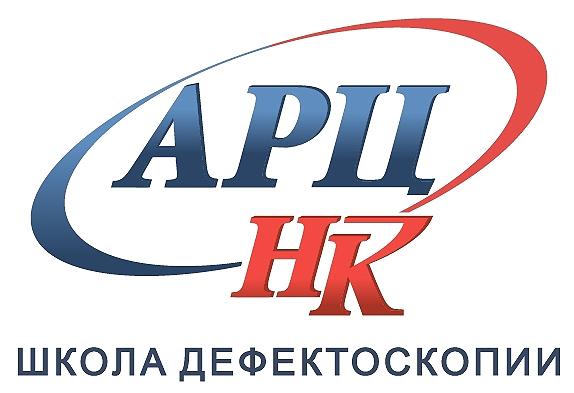 Логотип АРЦ