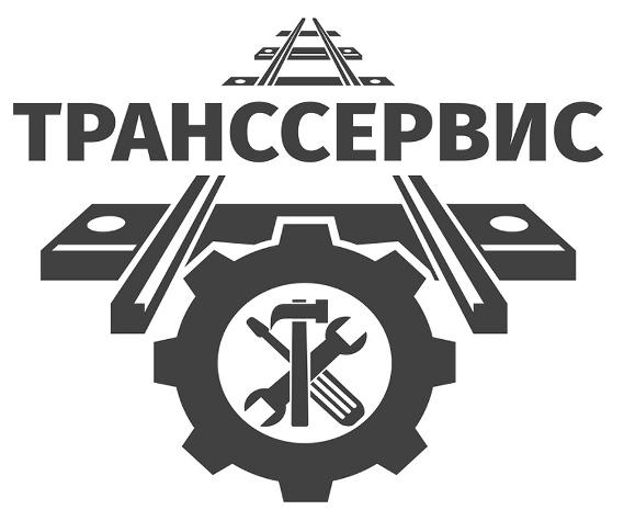 Транссервис_Логотип