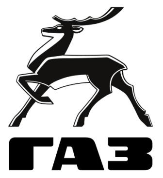 logo_gaz_black_rus