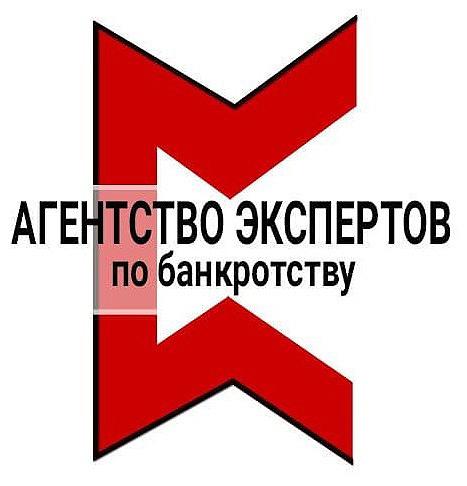 Логотип АЭБ-2020