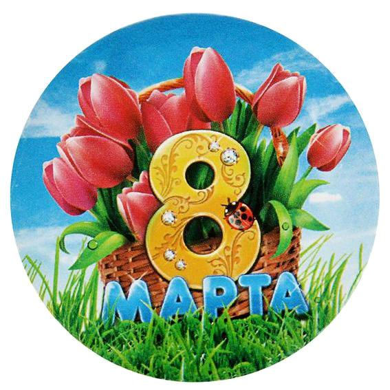 знак 8 марта 2