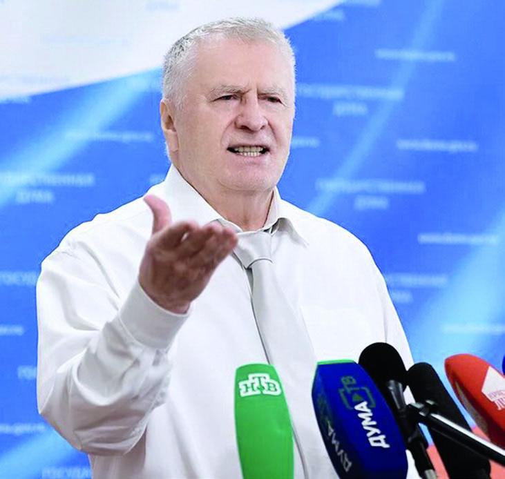 Жириновский инт