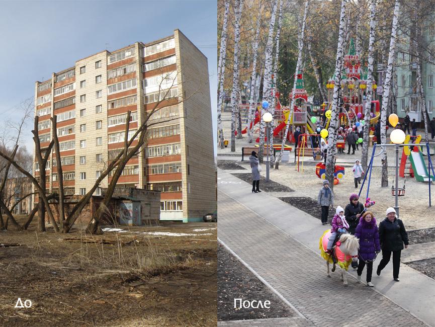 Кулагинский Сквер до-после